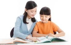 Làm thế nào để trẻ chăm học?